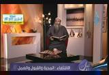 باب الإقتضاء بسنن النبي صلى الله عليه وسلم( 13/5/2013)لعلك ترضى