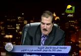 إرفع للخير راية( 17/5/2013)السهم