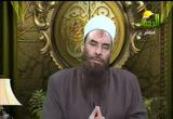 باب إعفاء اللحى-حديث خالفوا المشركين( 18/5/2013) صحيح البخاري