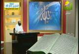تريدالسعادةاقراالقرآن(19-5-2013)معالله