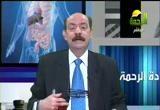 تشوهات الأسنان عند الأطفال( 19/5/2013)عيادة الرحمة