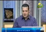 إختطاف الجنود في سيناء( 21/5/2013) مجلس الرحمة