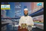 العدلالغائبوالظلمالمستشري(6/5/2013)قصةالشريعةالإسلامية