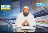 نظام الحكم في الإسلام -الحرية بمفهومها الشرعي( 20/5/2013) شريعتنا غايتنا