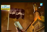 نظامالحكمفيالإسلام2(6/5/2013)شريعتناغايتنا