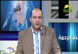 إستسقاء المخ( 22/5/2013)عيادة الرحمة