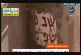 الخوض فى الباطل ، والواقع المعاصر ( 23/5/2013 ) مع الناس