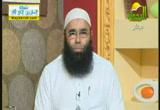 الغيبة تفسد صيام رمضان(26-5-2013)مع الله