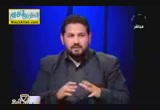 وثائقيات فى فضائح الشيعة ( 25/5/2013 ) قهوة سادة
