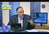 مشاكل الطب الشرعى ، مشكلة نهر النيل مع اثيوبيا ( 28/5/2013 ) مصر الجديدة