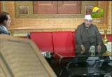 الشيخ أحمد علي عبد التواب2( 28/5/2013) أعلام الأمة
