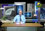 أمراض الأذن الخارجية( 28/5/2013) عيادة الرحمة