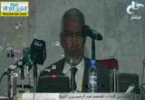 الشيعة في السودان-المهددات والسبل الموجهة2( 13/5/2013)مرصد الأحداث