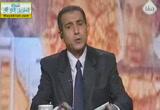 الوفود الشعبية المصرية التي سافرت إلى إيران2( 16/5/2013)عين على التشيع