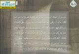 امنا عائشةرضي الله عنها6( 14/5/2013) امهات المؤمنين