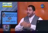 القرآن والنفس بين العلم والشعوذة،لقاء مع وزير الصناعة والتجارة(30/5/2013)مصر الجديدة