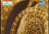 فتاوي(29-5-2013)فتاوى الخليجية
