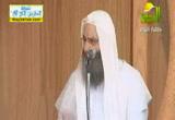 اللقاء السابع والعشرين في تفسير سورة الكهف(31-5-2013)خطب الجمعة
