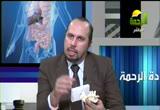 علاج أمراض العمود الفقري( 29/5/2013)عيادة الرحمة