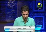 واجه المشكلة ( 30/5/2013) بحرية