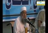 محاضرة الشيخ العلامة المحدث ابو اسحاق الحويني بمدينة بنها