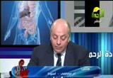 التغذية وأمراض الصيف( 4/6/2013)عيادة الرحمة