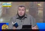 وقفات مع سورة الكهف ( 3/6/2013 ) فى صحبة القران