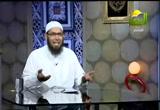 كلام الكبار3( 5/6/2013)الدين والحياة