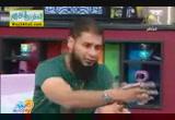 مشروع لرفع كفائة الاسرة المسلمة ، مزايا الدولة الاسلامية ( 4/6/2013 ) ودن واحده