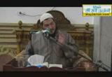 المحاضرةالعاشرة(بابالطهارة:أحكامالحيضوالنفاس)(15-5-2013)بمجمعالفردوسبالمجزر