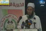 جمعية بن باز الخيرية الإسلامية دفاعاً عن المسجد الاقصى( 5/6/2013)