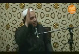 علاقة الانسان بذنبه - الحسن البصرى ( 29-5-2013 )