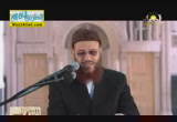 مسائل متنوعة فى اخر باب الطهارة ( 7/6/2013 ) الفقه الميسر