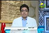 الإيمان والوقاية من أمراض القلب( 8/6/2013)نبض الحياة