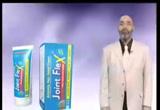 حديثالإسراءوالمعراج(8/6/2013)صحيحالبخاري