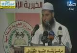 رؤيةإستراتيجيةلتحريرفلسطين(5/6/2013)جمعيةبنبازالخيرية
