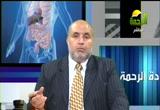 إستشارات عن مرض السكر ( 9/6/2013)عيادة الرحمة