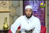 باب الحيض2 ( 10/6/2013)المدرسة الربانية