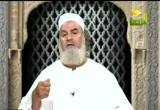 المرء على دين خليله( 12/6/2013) مع الأسرة المسلمة