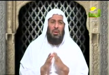 زاد المسافر( 14/6/2013)نضرة النعيم