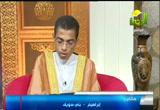 ترجمان القرآن( 14/6/2013)