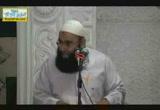 أحكام الصيام - د.غريب رمضان [ سلسلة رمضان فى قلبي ]