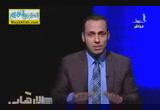 حلقة لفضح القيادات المنظمة ل30 / 6 ( 19/6/2013 ) الارهابى