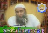 باب كيف كان عيش النبي صلى الله عليه وسلم وأصحابه وتخليهم من الدنيا (2) (رمضان 1425) - شرح كتاب الرقاق