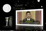 من أجل مصر-الأخوة-لقاء مع الشيخ محمد الزغبي( 23/6/2013)مجلس الرحمة