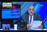 مقدمة عن الهالك حسن شحاته،ولقاء خاص بالمهندس ابو العلا ماضى رئيس حزب الوسط ( 24/6/2013 ) مصر الجديدة