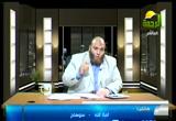 الصيام-جراح بلا ألم أو جراح ( 25/6/2013)الحيوان في القرآن