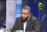 فتاوىالرحمة(25/6/2013)