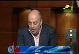 فوائد الكالسيوم ( 28/6/2013)عيادة الرحمة