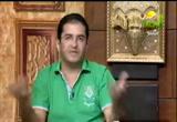 رمضان  أقبل يا أولي الالباب( 29/6/2013)سلطة خضرا